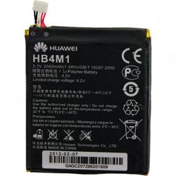 Akku Original Huawei HB4M1 für Ascend P1