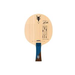 Xiom Tischtennisschläger Xiom Holz Feel S7 Griffform-konkav