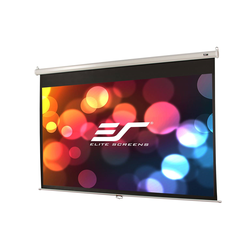 Elite Screens 16:9 Rollo Leinwand 235 x 132 MaxWhite