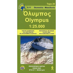 Olymp / Mt Olympus 1 : 25 000