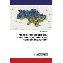 Ukrainisch - Buch