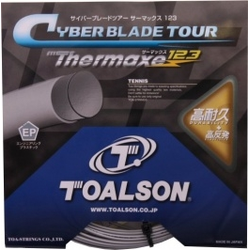 1,23 mm - Toalson - CYBER BLADE TOUR THERMAXE - 1.23 Set