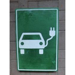 Logo Betonstein Pflasterplatte mit Elektroauto Ladestation Parkplatz Zeichen als Pflasterstein Platte 60x40cm