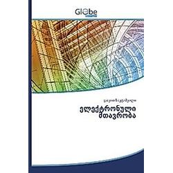Georgisch - Buch