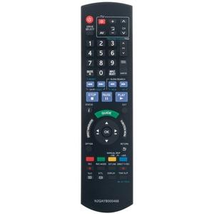 VINABTY N2QAYB000466 Ersatzfernbedienung passend für PANASONIC BLU RAY HDD DVD-Recorder DMR-EZ47 DMR-EZ48 DMR-EZ49 DMR-EX98 DMREH65 DMR-EZ49V DMR-EZ45 DMR-EX95 DMR-EX99