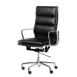 Fotel biurowy Recao
