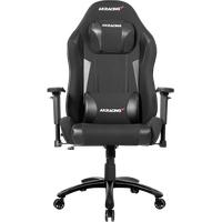 AKRacing Core EX-Wide SE Gaming Chair schwarz/grau