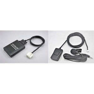 Yatour YTM06-SUZ2-BT Digitaler Musikadapter für USB, SD, AUX Bluetooth Suzuki, Autoradio Fiat & Opel (ohne Navi) SUZ2-BT