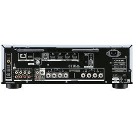Onkyo TX-8270 silber