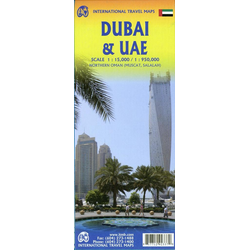 Dubai United Arab Emirates 1 : 15 000