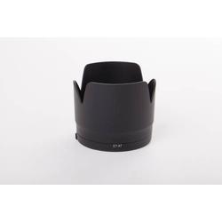 vhbw Gegenlichtblende Sonnenblende Streulichtblende für Kamera Canon EF 70-200mm f/2.8L IS II USM wie ET-87.