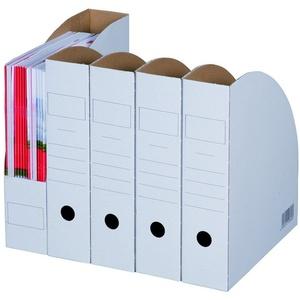 Smartbox Pro Archivcontainer (Spar-Set, 3960 Stück, 3960er-Set), Stehsammler aus Pappe Stehordner Heftsammler Weiß Breite 7,5cm weiß