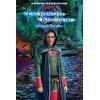 Purple Hills: Enchanted Kingdom - Dunkle Knospe Sammleredition