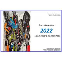 Poesiekalender 2022 -