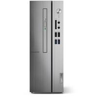 Lenovo IdeaCentre 510S-07ICK 90LX004UGE