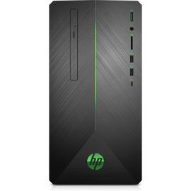 HP Pavilion 690-0507ng (4MX35EA)