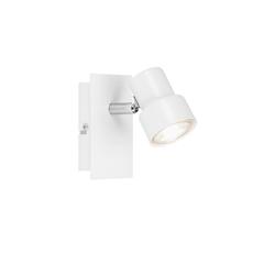 Briloner LED-Wandleuchte Spot in weiß, 12 cm
