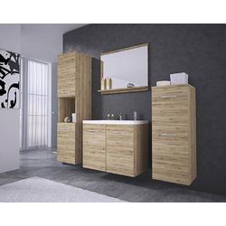 Feldmann-Wohnen Badmöbel-Set MALO, (Set, 5-St., 2 Hängeschränke + 1 Spiegel + 1 Waschbeckenunterschrank + 1 Waschbecken), Farbe wählbar beige