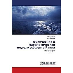 Fizicheskaya i matematicheskaya modeli jeffekta Ranka. V. I. Kuznecov  V. V. Makarov  - Buch