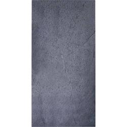 Stiebel Eltron SPH 65 E Infrarotheizung 650W Perlgrau, Naturstein
