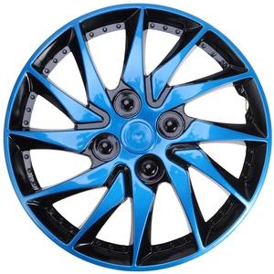 BESPORTBLE Radkappen Radkappen 14 Zoll Radkappen Radkappen Felgenabdeckung für Auto Auto Fahrzeug Reifenteile Ersatzzubehör Blau