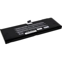 LMP 9867 Notebook-Ersatzteil Akku