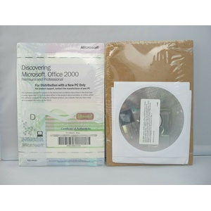 Microsoft Office 2000 Professional - Englisch/English - mit Word, Excel, Access