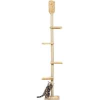 CAT DREAM Superior 260 cm beige