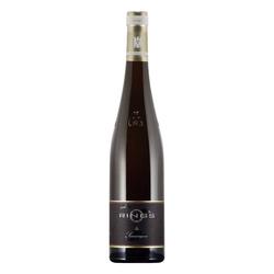 Weingut Rings Riesling Saumagen 2017