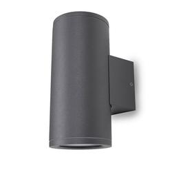 Kiom Wandleuchte Außen-Wandleuchte Patoro R 2x35 W GU10 IP54 d-grau