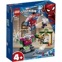 Lego Marvel Super Heroes Mysterios Bedrohung 76149