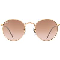 50mm bronze-copper / pink-brown gradient