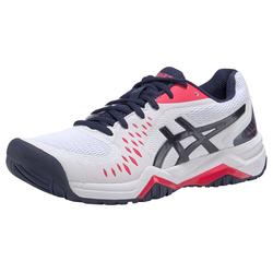 Asics Tennisschuh GEL-CHALLENGER 12 weiß Tennisschuhe Sportschuhe Unisex