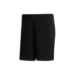 adidas TERREX Shorts Parley Agravic Trail Shorts