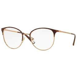 VOGUE Brille VO4108 braun