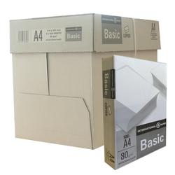 2500 Blatt Papier A4 Druckerpapier Kopierpapier Laserpapier Faxpapier weiß