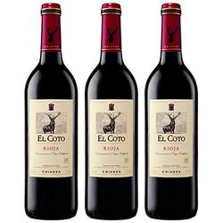 El Coto Crianza Rioja trockener und fruchtiger Rotwein 750ml 3er Pack