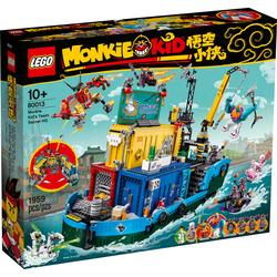LEGO® Monkie Kid 80013 Monkie Kids geheime Teambasis