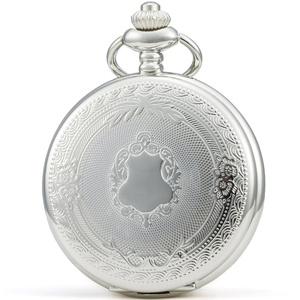SEWOR Klassische Taschenuhr, gemustertes Gehäuse, Mechanisches Uhrwerk mit Handaufzug, Geschenkbox aus Leder (Silber)