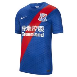 Shanghai Greenland Shenhua FC 2020/21 Stadium Home Herren-Fußballtrikot - Blau, size: XS