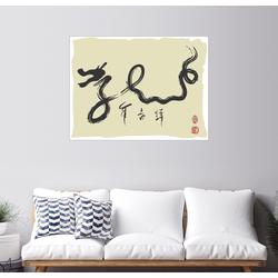 Posterlounge Wandbild, Chinesischer Drachen 80 cm x 60 cm