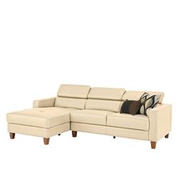 Leder Sofa in Cremefarben modern