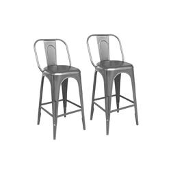 dynamic24 Barhocker (2 St., 2er Set), 2x Metall Barstuhl Barhocker Bar Küche Tresen Stuhl Stühle Hocker Esszimmer grau