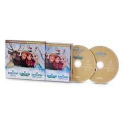 CD Eiskönigin-Fan-Box – »Original-Hörspiele zu den 3 Eiskönigin-Specials«