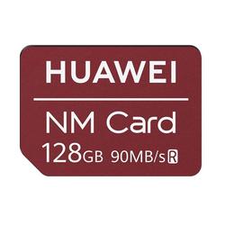 Huawei 6010396 Speicherkarte Nano 128GB Speicherkarte