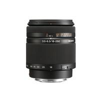 Sony DT 18-250mm F3,5-6,3 (SAL18250)