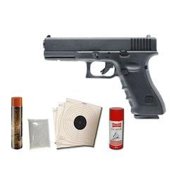 VFC Glock 17 Gen. 4 mit Metallschlitten GBB Softairpistole 6mm BB schwarz Spa...