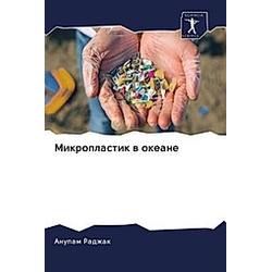 Mikroplastik w okeane. Anupam Radzhak  - Buch