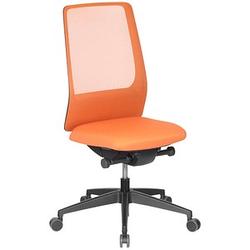 interstuhl AIMis Bürostuhl orange