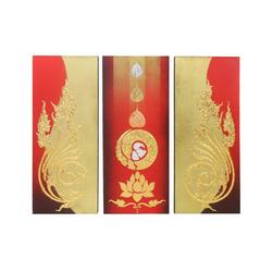 Oriental Galerie Leinwandbild Bild Wand Deko Leinwand Triptychon 70 cm Nr. 1, Abstrakt (3 Stück), Handarbeit
